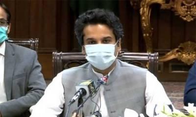 سخت معاشی حالات کے باوجود بہتر بجٹ پیش کیا: وزیر خزانہ پنجاب