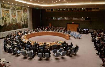 اقوام متحدہ کی اقتصادی اور سماجی کونسل میں 18ممالک کا انتخاب