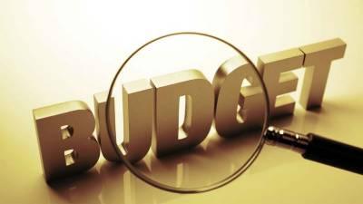 بلوچستان کاآئندہ مالی سال کا بجٹ آج پیش کیاجارہاہے