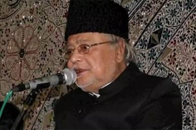 معروف عالم دین علامہ طالب جوہری خالق حقیقی سے جا ملے، نماز جنازہ آج ہوگی