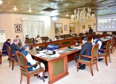 او آئی سی رابطہ گروپ کا اجلاس، مقبوضہ کشمیر کی بگڑتی صورتحال پر گہری تشویش
