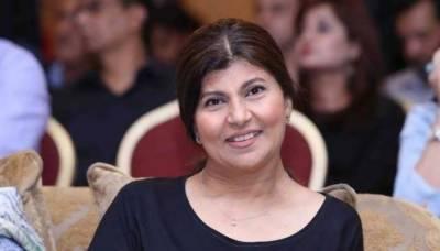 اداکارہ روبینہ اشرف کورونا سے صحت یاب ہوگئیں