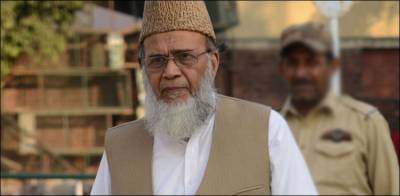 سید منور حسن کی نمازجنازہ آج بعد نماز ظہر ادا کی جائے گی