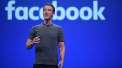 فیس بک کا نفرت پھیلانے والے اشتہارات پر پابندی عائد کرنے کا فیصلہ