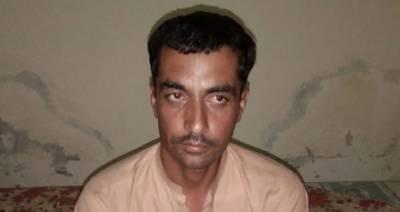 ریلوے پولیس نے تین بچوں کے قاتل باپ کو گرفتار کرلیا