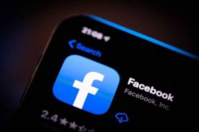 فیس بک ایپ بھی ڈارک موڈ لانچ کرنے کیلئے تیار