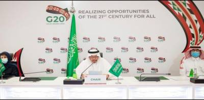 سعودی عرب : تعلیمی نظام میں مزید آسانیاں
