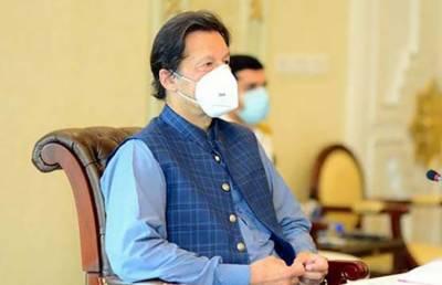 وزیر اعظم عمران خان نے وفاقی کابینہ کا اجلاس کل طلب کرلیا
