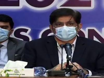 وزیراعلیٰ سندھ کی پاکستان سٹاک ایکسچینج پر حملے کی مذمت، رپورٹ طلب