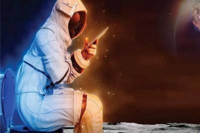چاند کیلئے ٹوائلٹ ڈیزائن کریں، ناسا سے انعام پائیں