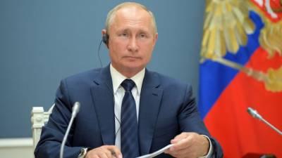 پیوٹن کے 2036 تک روس کا صدر رہنے کی راہ ہموار