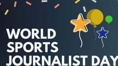 دنیا بھر کی طرح پاکستان میں بھی ورلڈ سپورٹس جرنلسٹ ڈے منایا گیا