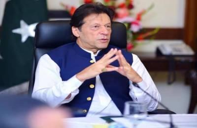 وزیراعظم عمران خان نے چار ترقیاتی منصوبوں کا سنگ بنیاد رکھ دیا