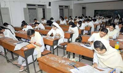 بلوچستان حکومت کا میٹرک اور انٹرمیڈیٹ کے طلبہ کو پروموٹ کرنیکا فیصلہ