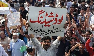 کراچی: بجلی کا بحران شدت اختیار گیا