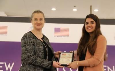 عالمی سطح پر پاکستان کا نام روشن کرنے والی بیٹی