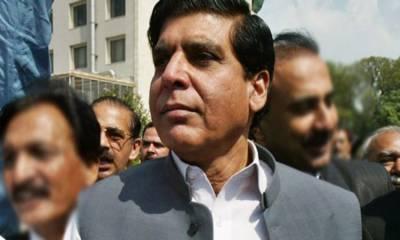 رینٹل پاور کرپشن کیس، راجہ پرویز اشرف کی بریت کی درخواست مسترد