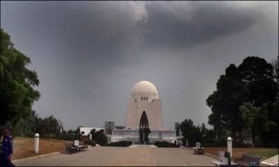 شہر قائد میں آج بھی ہلکی بارش کا امکان: محکمہ موسمیات
