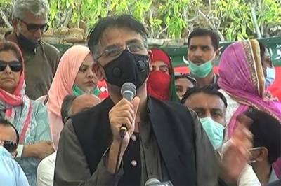 کل سے کراچی میں غیر اعلانیہ لوڈ شیڈنگ نہیں ہو گی، اسد عمر