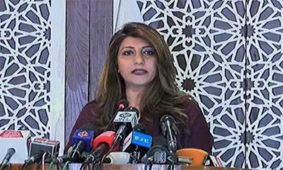 پاکستان کا واہگہ بارڈر افغان ٹرانزٹ ٹریڈ کیلئے کھولنے کا فیصلہ