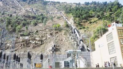 خیبرپختونخوا حکومت نے پن بجلی کے 7 منصوبوں کا تعمیراتی کام تیز کردیا