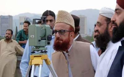 مرکزی رویتِ ہلال کمیٹی پاکستان کا اجلاس کل کراچی میں طلب