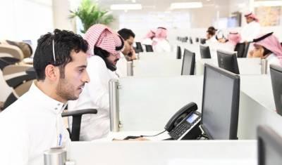 سعودی عرب میں ملازمتیں، بڑی خبر آگئی