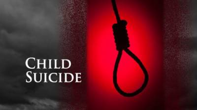 بھارت، ریاست کیرالہ میں 3 ماہ کے دوران 66 بچوں کی خودکشی