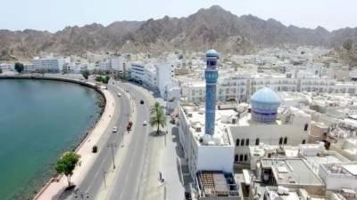 عمان: عید الاضحیٰ کے دوران کرفیو کا اعلان