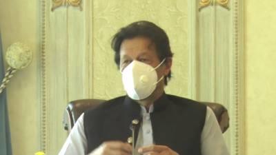 امریکی جریدے کا کرونا وبا کیخلاف پاکستان کی کوششوں کا اعتراف، خصوصی رپورٹ جاری