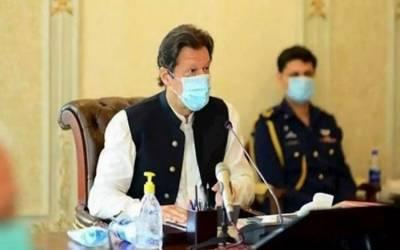 وزیر اعظم عمران خان نے کل وفاقی کابینہ کا اجلاس طلب کرلیا