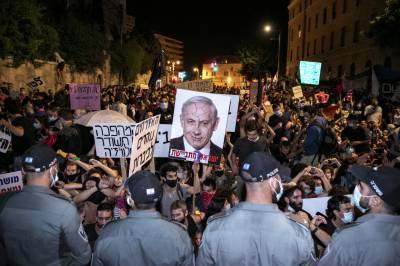 اسرائیلی وزیراعظم کی رہائش گاہ کے باہر مظاہرہ