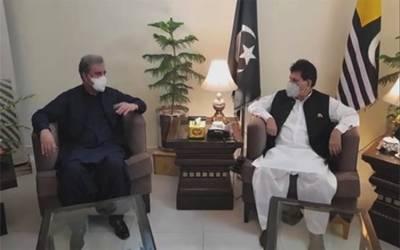 وزیر خارجہ شاہ محمود قریشی کی مظفرآباد میں وزیراعظم آزاد کشمیر سے ملاقات