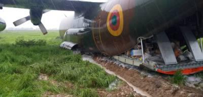 کیمرون کے فوجی طیارے کو لینڈنگ کے دوران حادثہ، کئی فوجی اور شہری زخمی