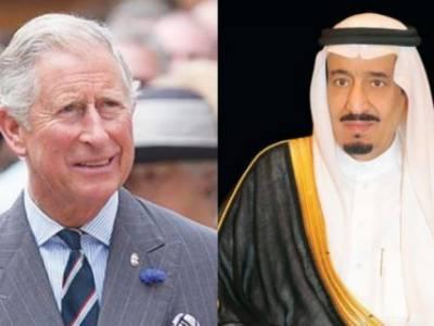 سعودی شاہ سلمان سے برطانوی شہزادہ چارلس کا ٹیلی فونک رابطہ