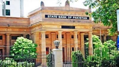 سٹیٹ بنک نے قرضہ موخرو ری شیڈول کرنے کی سکیم کے تحت اب تک6 کھرب، 36 ارب ،76کروڑ، 70 لاکھ روپے مالیت کے قرضے موخرکئے