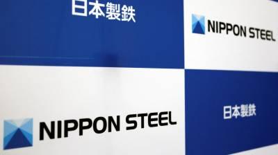 جاپانی کمپنی نپون سٹیل کا جنوبی کوریا کے عدالتی فیصلے کے خلاف اپیل کرنے کا اعلان
