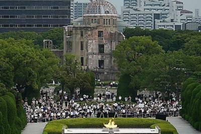 جاپان، ہیروشیما پر ایٹمی حملے کے 75 سال مکمل ہونے پرکاغذی کونجوں کی تیاری