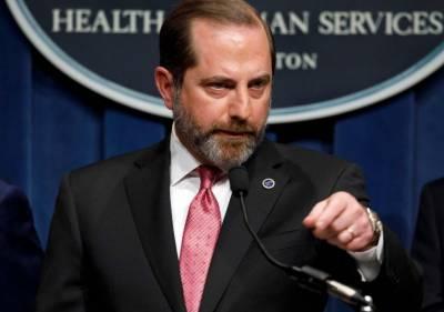 امریکی وزیر صحت کا تائیوان کے دورے کا اعلان، چین کا اظہار ناراضگی