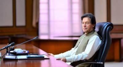 وزیر اعظم کل ایک روزہ دورے پر لاہور آئیں گے