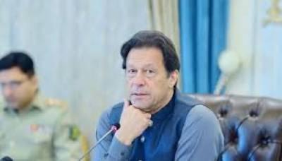 وزیراعظم عمران خان کی سربراہی میں قومی رابطہ کمیٹی کے اجلاس : کورونا کے باعث بند کاروباراور مقامات کو جلد کھولنے کا اعلان