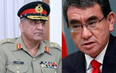 آرمی چیف اور جاپانی وزیر دفاع کے درمیان رابطہ، سیکیورٹی تعلقات بڑھانے پر اتفاق