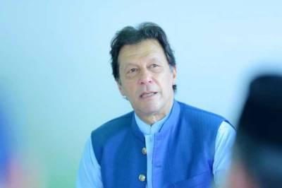 وزیر اعظم ایک روزہ دورے پر آج لاہور آئیں گے