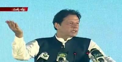 ملک تباہ حال میں ملا مگر اب ہم اپنے وعدوں کی تکمیل کر سکیں گے، لاہور باغوں کا شہر تھا آبادی کے پھیلاﺅ اور حکمرانوں نے تباہ حال کر دیا ، روای سٹی لاہور کو بچانے کا 50ہزار ارب روپے کا منصوبہ ہے جس سے ملک میں سرمایہ آئے گا : وزیر اعظم عمران خان