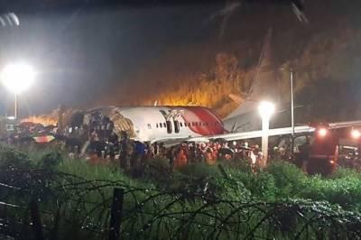 بھارت میں طیارہ حادثہ، ہلاکتیں 20ہوگئیں،100سے زائد افرادزخمی