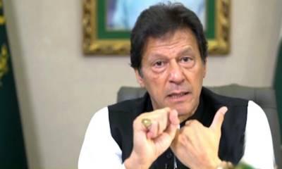 وزیرِ اعظم عمران خان کی چمن دھماکے کی شدید مذمت