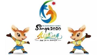 اولمپک کونسل آف ایشیا نے چھٹی ایشین بیچ گیمز کے شیڈول کا اعلان کر دیا