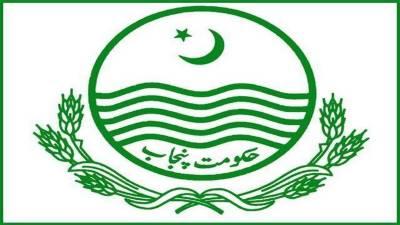 حکومت پنجاب نے تمام محکموں کوکل سے کھولنے کا اعلان کر دیا