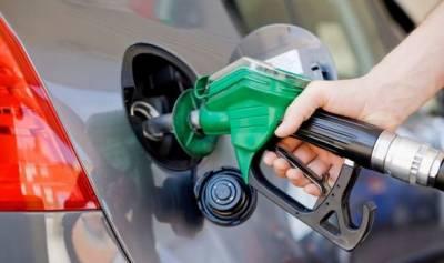 پیٹرولیم مصنوعات کی نئی قیمتوں کا اعلان کردیا گیا