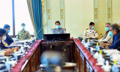 وزیراعظم کی زیرصدارت وفاقی کابینہ کا اجلاس آج ہوگا